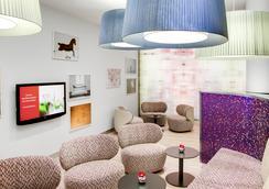 インターシティホテル ウィーン - ウィーン - ロビー