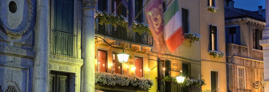 ホテル コンコルディア - ヴェネチア - 建物