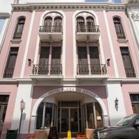 ホテル プラザ デ アルマス オールド サン フアン Hotel Front