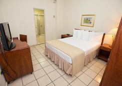 ホテル プラザ デ アルマス オールド サン フアン - サン・フアン - 寝室