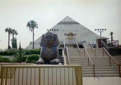 Ocean Plaza Motel - マートル・ビーチ - レストラン