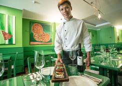 Sé Boutique Hotel - フンシャル - レストラン