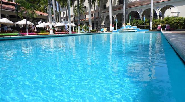 Hotel El Prado - バランキージャ - プール