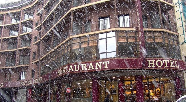 ホテル セルボル - Andorra la Vella - 建物