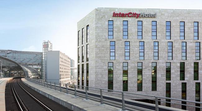 インターシティホテル ベルリン ハウプトバーンホフ - ベルリン - 建物