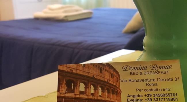 Domina Romae B&B - ローマ - 寝室