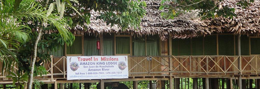 Amazon King Lodge - イキトス - 建物