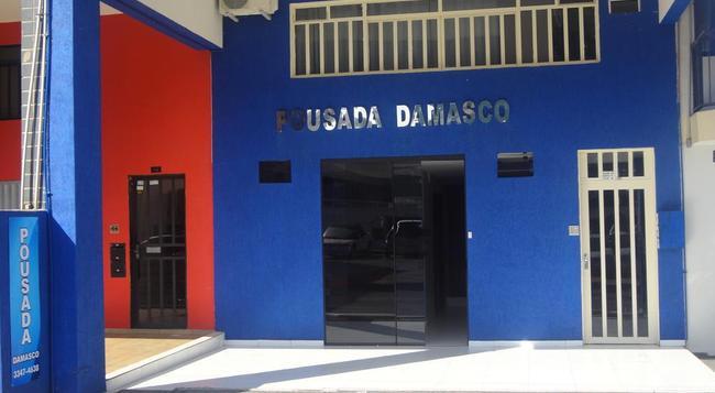 Pousada Damasco - ブラジリア - 建物
