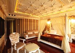 デラックス ゴールデン ホーン スルタンアフメット ホテル - イスタンブール - 寝室