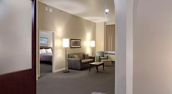 ル スクエア フィリップス ホテル & スイーツ - モントリオール - 寝室