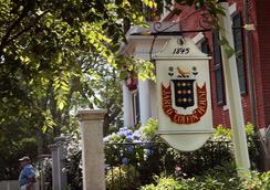 Jared Coffin House - ナンタケット島 - 建物