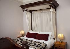 リッジス ホーバート - ホバート - 寝室