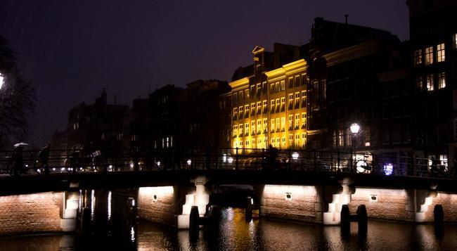 ホテル エセレーア - アムステルダム - 建物