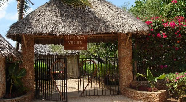 フラミンゴ ヴィラス クラブ - Malindi - 屋外の景色