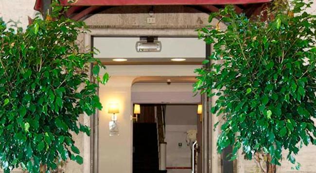 ホテル デッレ プロヴィンチェ - ローマ - 建物