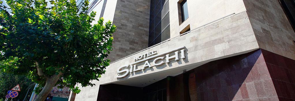 Hotel Silachi - エレバン - 建物