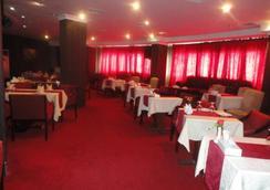 Imperial Suites Hotel - マナーマ - レストラン