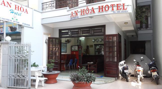 An Hoa Hotel - ニャチャン - 建物