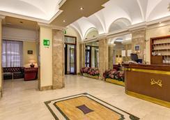 ホテル イゲア - ローマ - ロビー