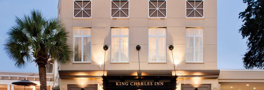 キング チャールズ イン - チャールストン - 建物