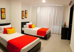 Atlantic Lux Hotel - カルタヘナ - 寝室