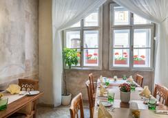 ホテル レオナルド プラハ - プラハ - レストラン