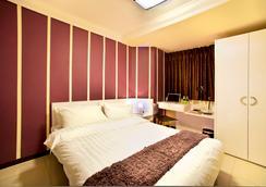 ハーバー ヴィル ホテル - シンガポール - 寝室