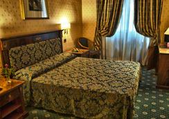 ホテル チリチア - ローマ - 寝室