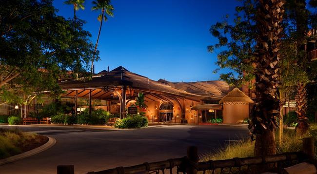 Disney's Animal Kingdom Villas - Kidani Village - レイク・ブエナ・ビスタ - 建物