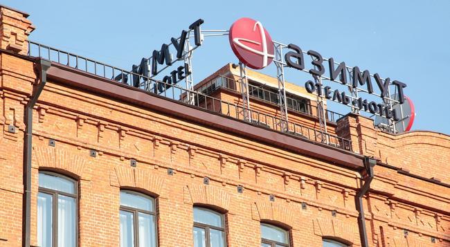 アジムット モスクワ トゥールスカヤ ホテル - モスクワ - 建物