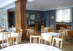 Hotel Don Carmelo - アビラ - レストラン
