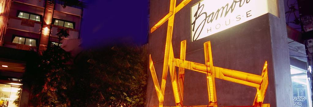 バンブー ハウス プーケット - カロンビーチ - 建物