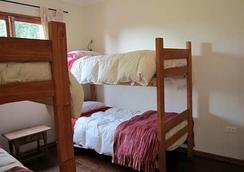 Hostal El Arbol - ラ・セレナ - 寝室