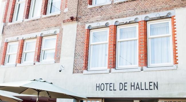 ホテル デ ハレン - アムステルダム - 建物