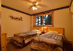 Meadowbrook Resort - Wisconsin Dells - 寝室