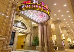 リオ ホテル - マカオ - カジノ