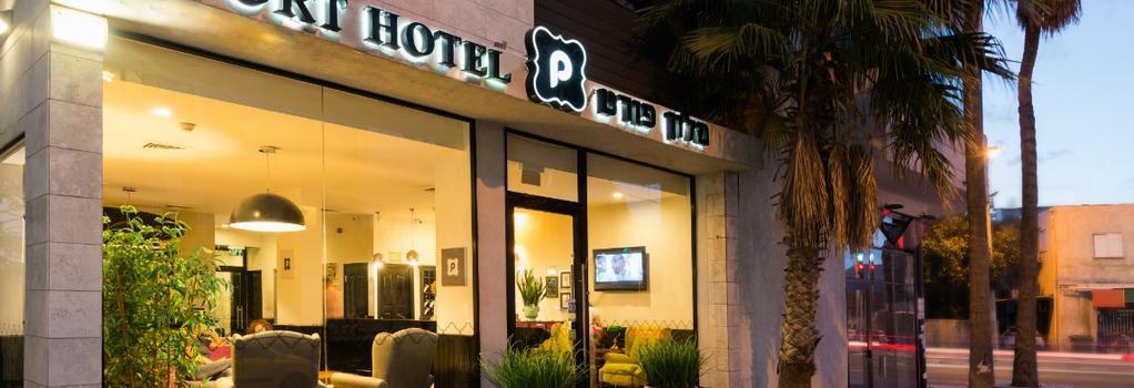 ポート ホテル - テル・アビブ - 建物