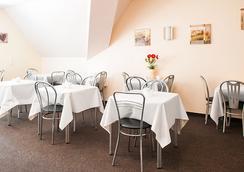 ミコン イーストゲート ホテル シティセンター - ベルリン - レストラン