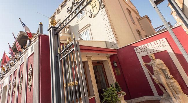 アウレリウス アート ギャラリー ホテル - ローマ - 建物