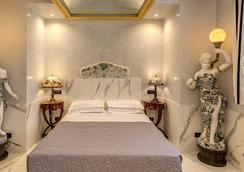 アウレリウス アート ギャラリー ホテル - ローマ - 寝室