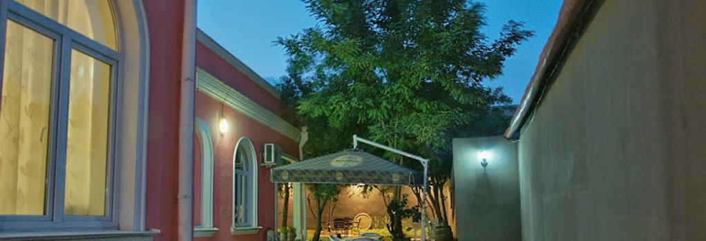 Hotel Tbilisi Garden - トビリシ - 建物
