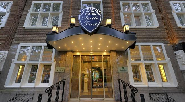アポロファースト ブティック ホテル - アムステルダム - 建物