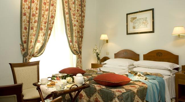 ホテル アバディーン - ローマ - 寝室