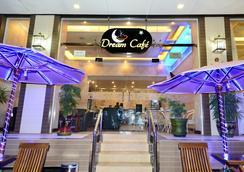 ホテル グランド ユナイテッド アロン支店 - ヤンゴン - レストラン
