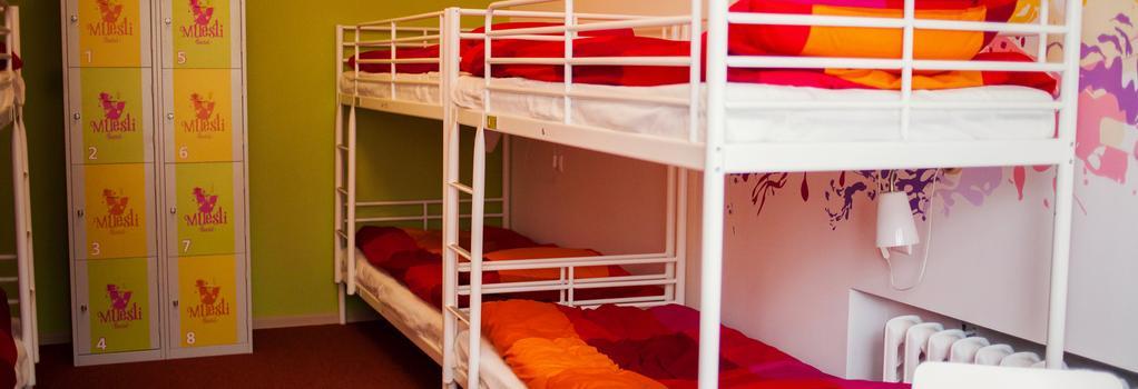 Hostel Muesli - Tyumen - 寝室