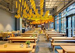 マイニンガー ホテル アムステルダム シティ ウエスト - アムステルダム - レストラン