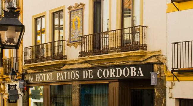 ユーロスターズ パティオス デ コルドバ - コルドバ - 建物