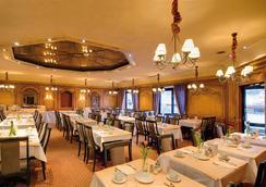 ホテル レゲント - ミュンヘン - レストラン