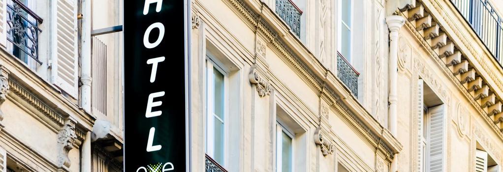 エグゼ パリ サントル - パリ - 建物