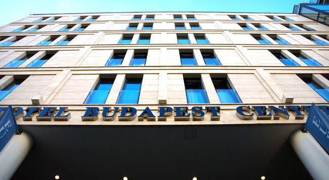 ユーロスターズ ブダペスト センター - ブダペスト - 建物
